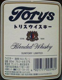Torys_label