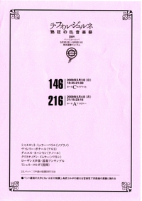 146_1