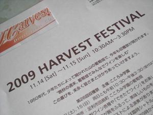 2009_harvestfesta