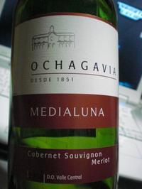 Medialuna2008