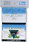 lotion_10