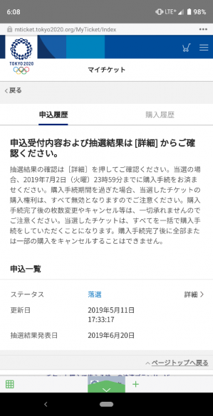 Screenshot_20190621060813524x1022