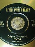 Peater Paul & Mary
