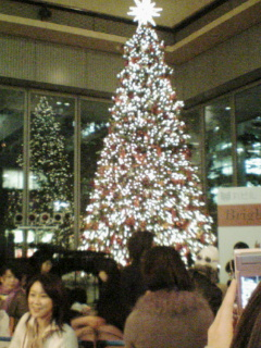 Christmas Tree at Marunouchi Building