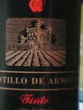 CASTILLO DE ARMOUR