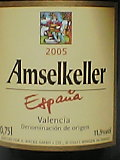 RACKE AMSELKELLER RED 2005