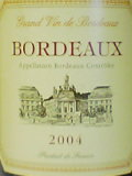 GVG BORDEAUX ROUGE 2004