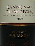 Cannonau_di_sardegna_2005