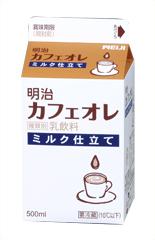 Meiji_cafeaulait