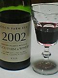 COCO FARM RED 2002