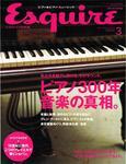 Esquire200801
