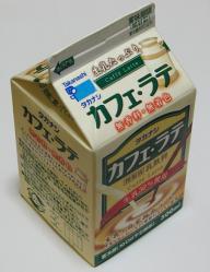 Takanashi_cafelatte