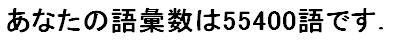 Goitest200807171