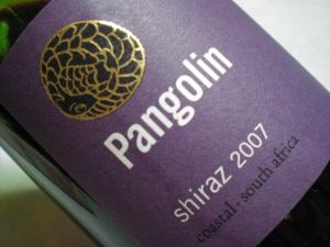 Pangolin_shiraz_2007