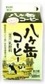 Yatsugatake_coffee_500
