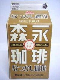 Natsukashi_coffee