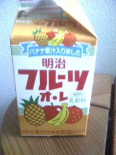 Meiji_fruits_ore