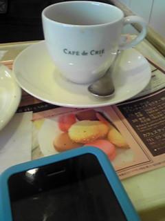 CAFE de CRIE 市ヶ谷駅前店