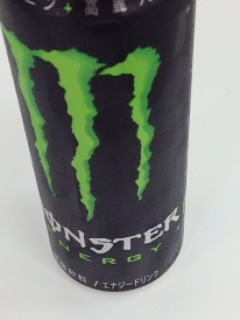 Energy Monster