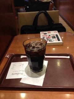 Thursday morning in Akihabara.