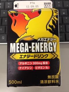 MEGA-ENERGY