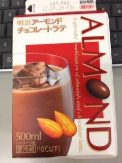 明治 アーモンドチョコレートラテ
