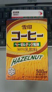 森永コーヒー ヘーゼルナッツ風味