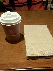 ANTICO CAFEE AL AVIS
