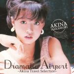 Dramaticairport2_2