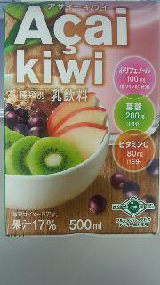 Acai kiwi