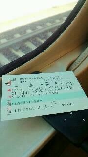 三島駅にて