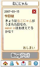 Nekonyann20070315