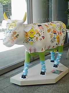 カウパレード東京 in 丸の内 2006